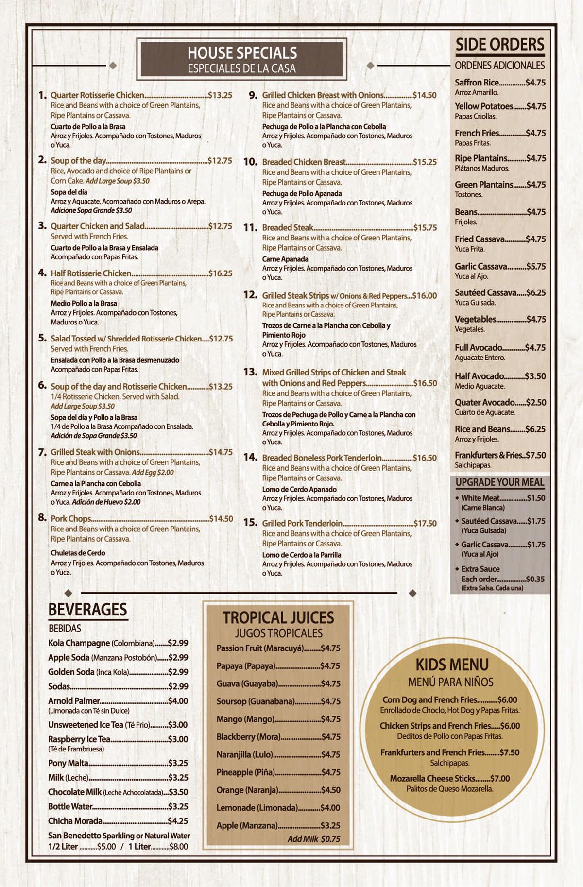 PioPio menu back page